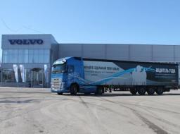Конкурс Volvo «Водитель Года»